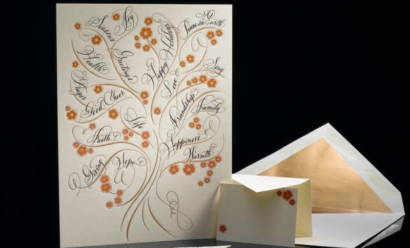 calligraphy - bernard maisner tree of life